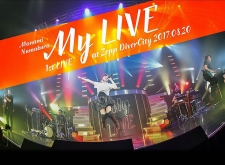 沼倉愛美 1st LIVE「My LIVE」 at Zepp DiverCity 2017.08.20 Blu-ray Disc