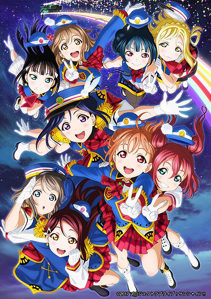 ラブライブ!サンシャイン!! Aqours 2nd LoveLive! HAPPY PARTY TRAIN TOUR 埼玉公演 Day1 DVD