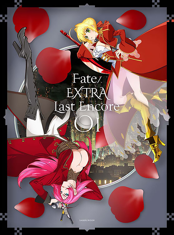 Fate/EXTRA Last Encore 1 DVD 完全生産限定版