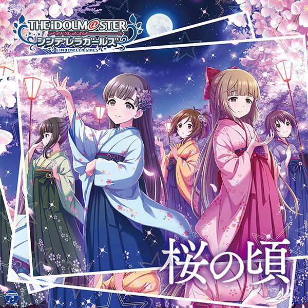 THE IDOLM@STER CINDERELLA GIRLS STARLIGHT MASTER 15 桜の頃