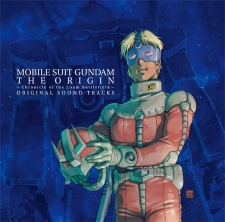 機動戦士ガンダム THE ORIGIN V&VI ORIGINAL SOUND TRACKS