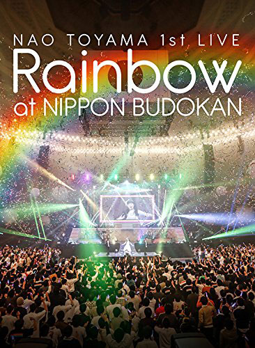 東山奈央 1st LIVE「Rainbow」at日本武道館 BD