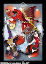 Fate/EXTRA Last Encore 4 DVD 完全生産限定版