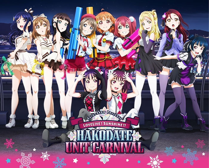 Saint Snow PRESENTS LOVELIVE! SUNSHINE!! HAKODATE UNIT CARNIVAL Blu-ray Memorial BOX