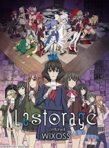 Lostorage conflated WIXOSS Blu-rayBOX 初回仕様版