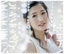 ELISA ベストアルバム「DIAMOND MEMORIES ~All Time Best of ELISA~」