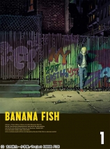 BANANA FISH Blu-ray Disc BOX vol.1 完全生産限定版