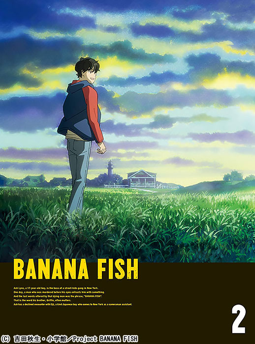 BANANA FISH DVD BOX vol.2 完全生産限定版