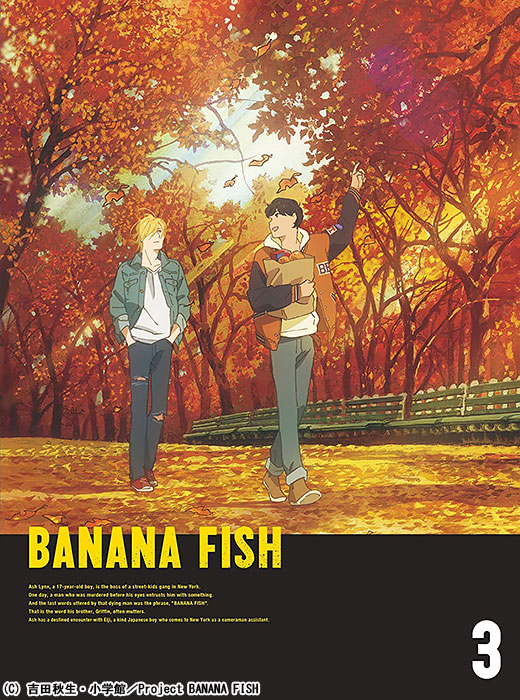 BANANA FISH Blu-ray Disc BOX vol.3 完全生産限定版