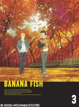 BANANA FISH DVD BOX vol.3 完全生産限定版