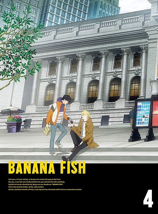 BANANA FISH Blu-ray Disc BOX vol.4 完全生産限定版