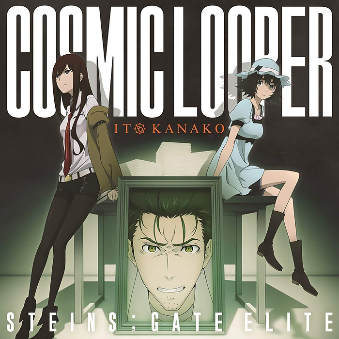 STEINS;GATE ELITE OPテーマ「COSMIC LOOPER」