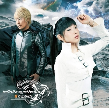 fripSide ニューアルバム「infinite synthesis 4」 通常盤