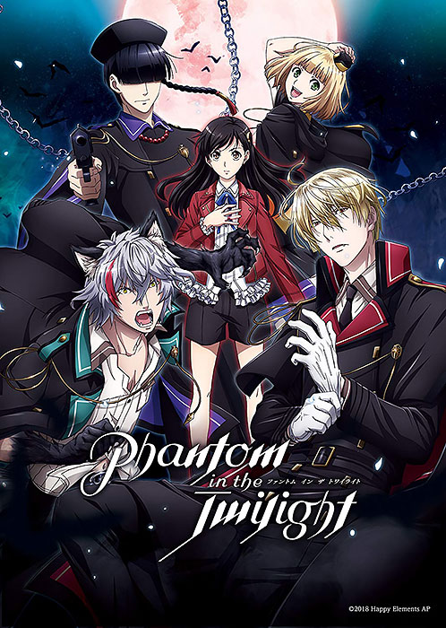 Phantom in the Twilight 第1巻 BD 初回限定版