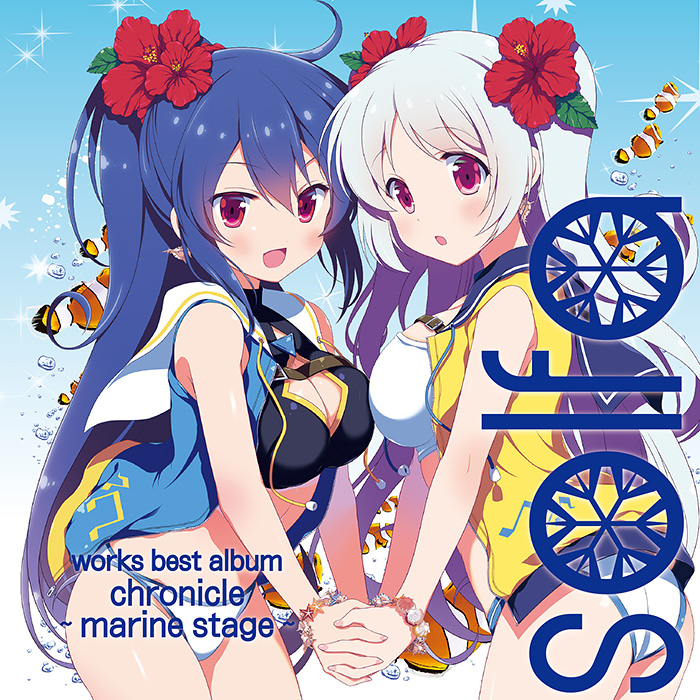 solfa works best album「chronicle ~marine stage~」