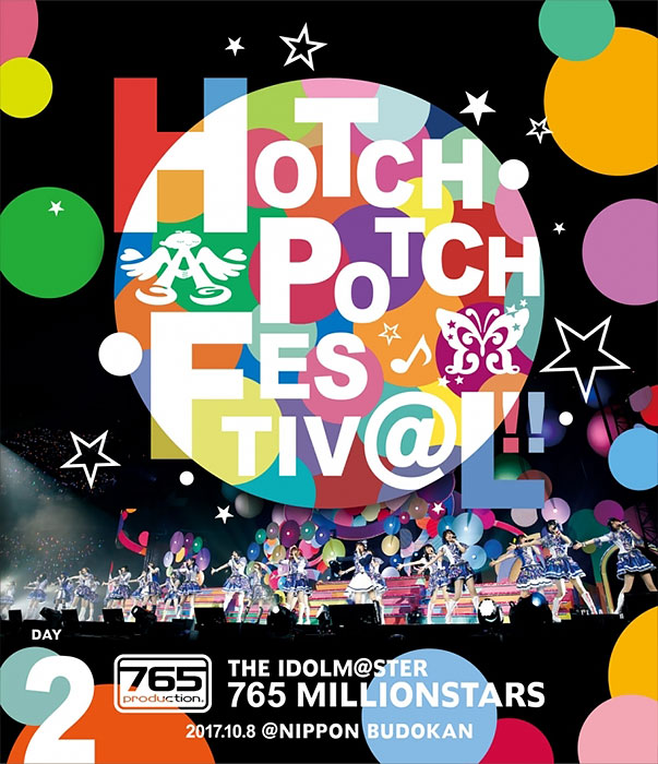 THE IDOLM@STER 765 MILLIONSTARS HOTCHPOTCH FESTIV@L!! LIVE Blu-ray DAY2