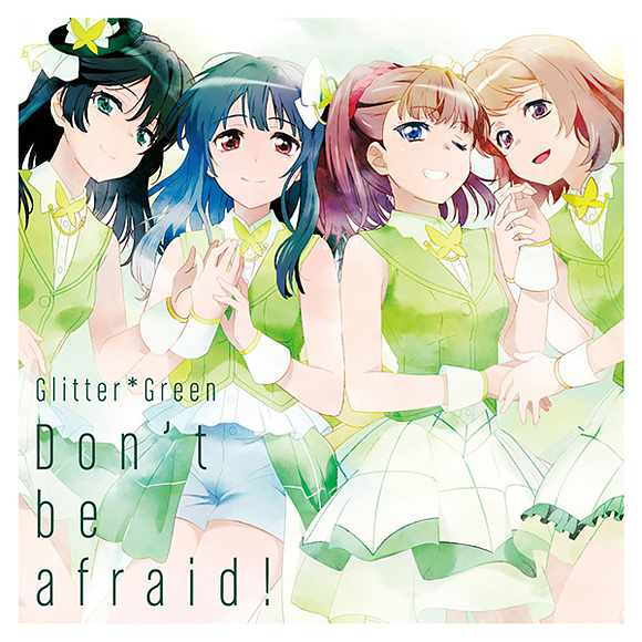 BanG Dream! Glitter*Green シングル「Don't be afraid!」 BD付生産限定盤