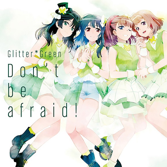 BanG Dream! Glitter*Green シングル「Don't be afraid!」 通常盤