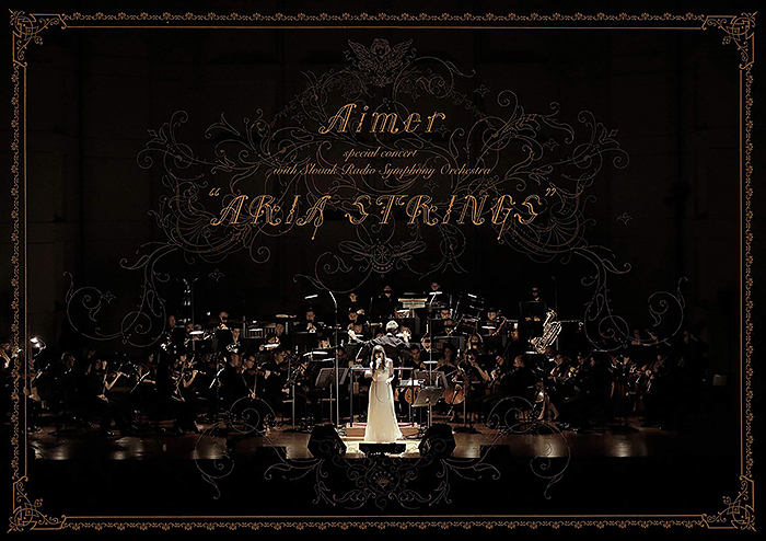 Aimer special concert with スロヴァキア国立放送交響楽団 ARIA STRINGS 初回生産限定版 BD