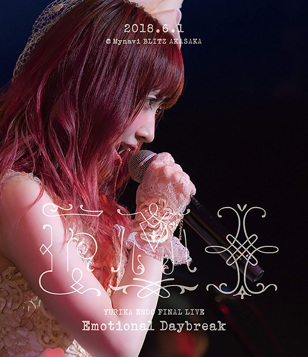遠藤ゆりか FINAL LIVE Emotional Daybreak BD
