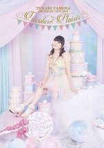 田村ゆかり BIRTHDAY LIVE 2018 *Tricolore Plaisir* DVD