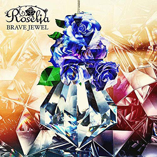 BanG Dream! Roselia 7thシングル「BRAVE JEWEL」 通常盤