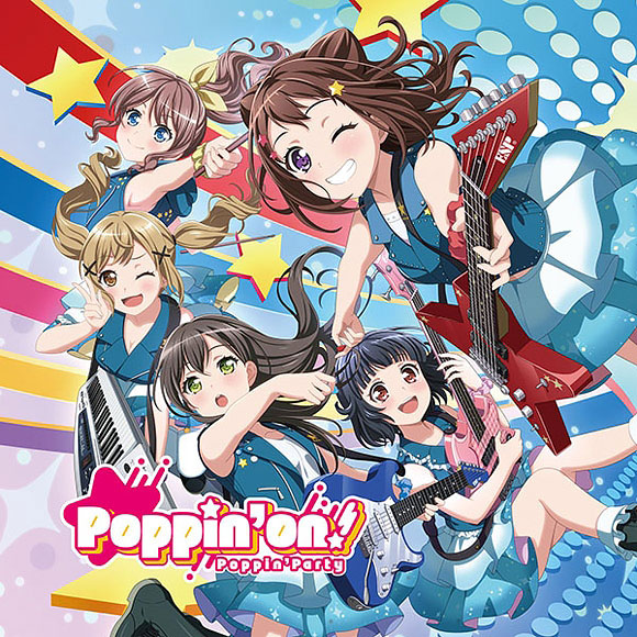 BanG Dream! Poppin'Party 1stアルバム「Poppin'on!」 BD付生産限定盤
