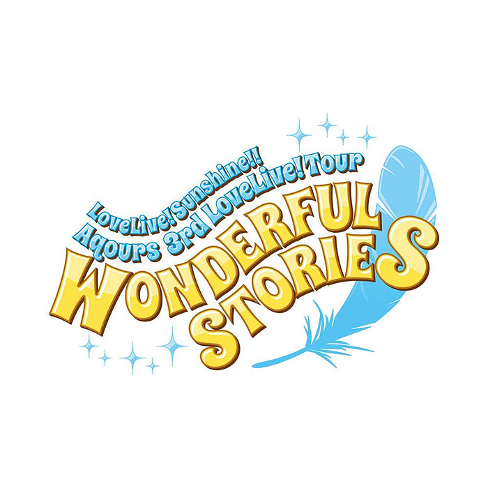 ラブライブ!サンシャイン!! Aqours 3rd LoveLive! Tour ~WONDERFUL STORIES~ Memorial BOX 完全生産限定