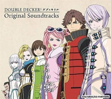 DOUBLE DECKER! ダグ&キリル Original Soundtracks