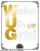 Wake Up,Girls! 新章 Blu-ray BOX