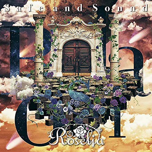 BanG Dream! Roselia ニューシングル「Safe and Sound」 通常盤