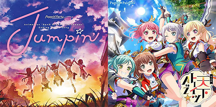 BanG Dream! 「Jumpin'」「天下卜ーイツ A to Z☆」 限定盤 同時購入セット