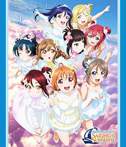 ラブライブ!サンシャイン!! Aqours 4th LoveLive! ~Sailing to the Sunshine~ DAY1 BD