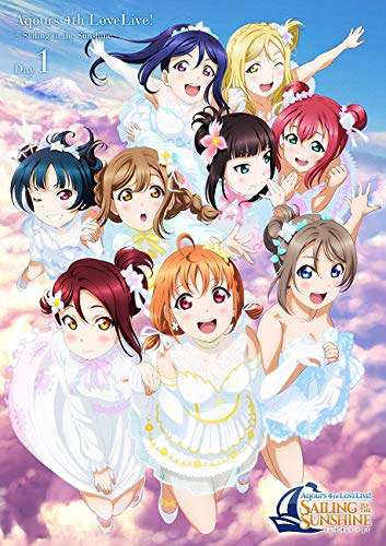 ラブライブ!サンシャイン!! Aqours 4th LoveLive! ~Sailing to the Sunshine~ DAY1 DVD