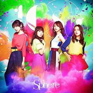スフィア 10th Anniversary Album「10s」 通常盤