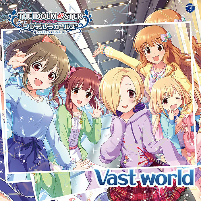 THE IDOLM@STER CINDERELLA GIRLS STARLIGHT MASTER 27 Vast world