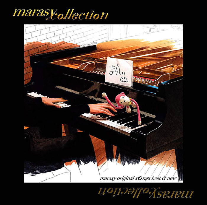 marasy collection ~marasy original songs best & new~