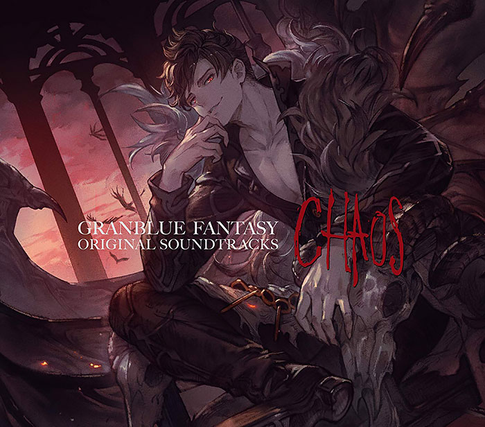 GRANBLUE FANTASY ORIGINAL SOUNDTRACKS Chaos