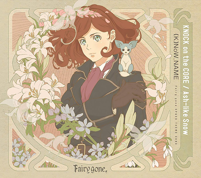 Fairy gone フェアリーゴーン OP&ED THEME SONG「KNOCK on the CORE / Ash-like Snow」