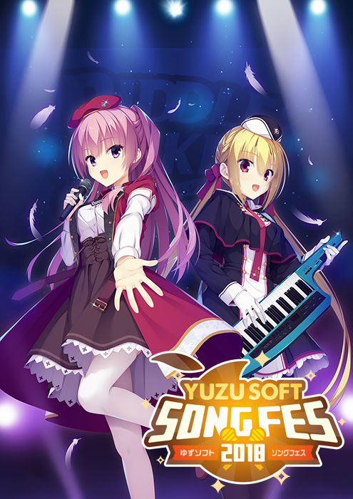 YUZUSOFT SONG FES 2018 LIVE Blu-ray