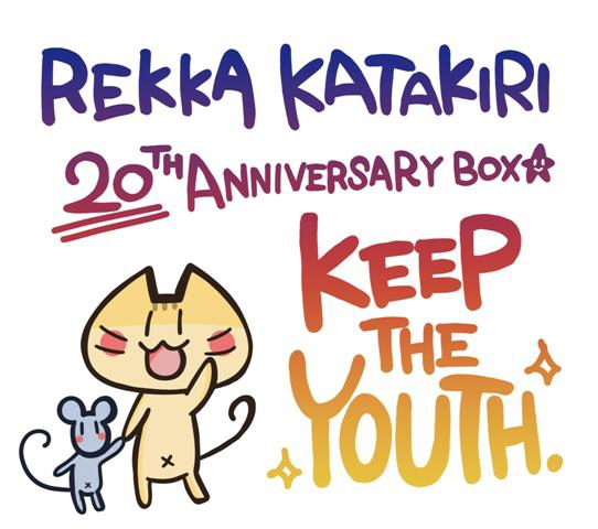 Rekka Katakiri 20th Anniversary BOX