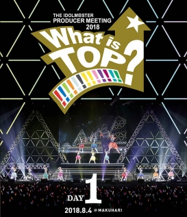 THE IDOLM@STER PRODUCER MEETING 2018 What is TOP!!!!!!!!!!!!!? LIVE Blu-ray DAY1