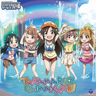 THE IDOLM@STER CINDERELLA GIRLS LITTLE STARS! TAKAMARI☆CLIMAXXX!!!!!