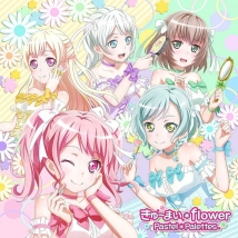 BanG Dream! Pastel*Palettes 5thシングル「きゅ~まい*flower」 BD付生産限定盤