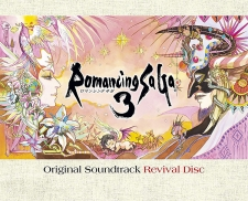 Romancing SaGa 3 Original Soundtrack Revival Disc