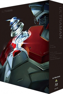 ULTRAMAN Blu-ray BOX 特装限定版