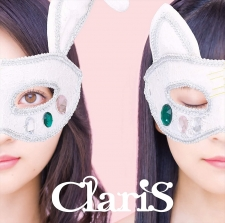 ClariS 10th Anniversary BEST -Pink Moon- 初回生産限定盤