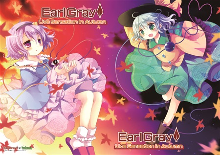 EarlGray Live Sensation in Autumn クリアファイル