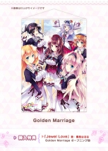 『Golden Marriage』A1タペストリー