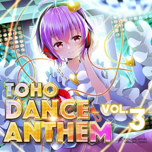 【特典付き】TOHO DANCE ANTHEM Vol.3